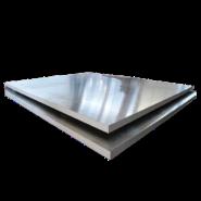 Алюминиевая плита 1561Б